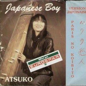 ATSUKO - SAYONARA, MONSIEUR KUNG-FU