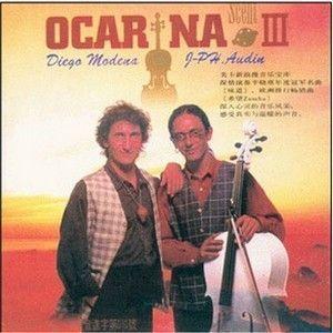 Jean-Philippe Audin & Diego Modena* Diego Modena / J.P. Audin - Song Of Ocarina